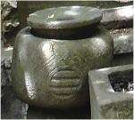 御嶽神社の紋